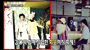 [HOT] 섹션 TV - 김C의 고백, 별거.이혼.열애까지! 무슨 일이 있었던 걸까!?  20140810