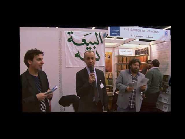 علوم أحمد الحسن -ع- في معرض الكتاب المانيا-فرانكفورت -