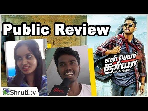 Public Review | En Peyar Surya En Veedu...