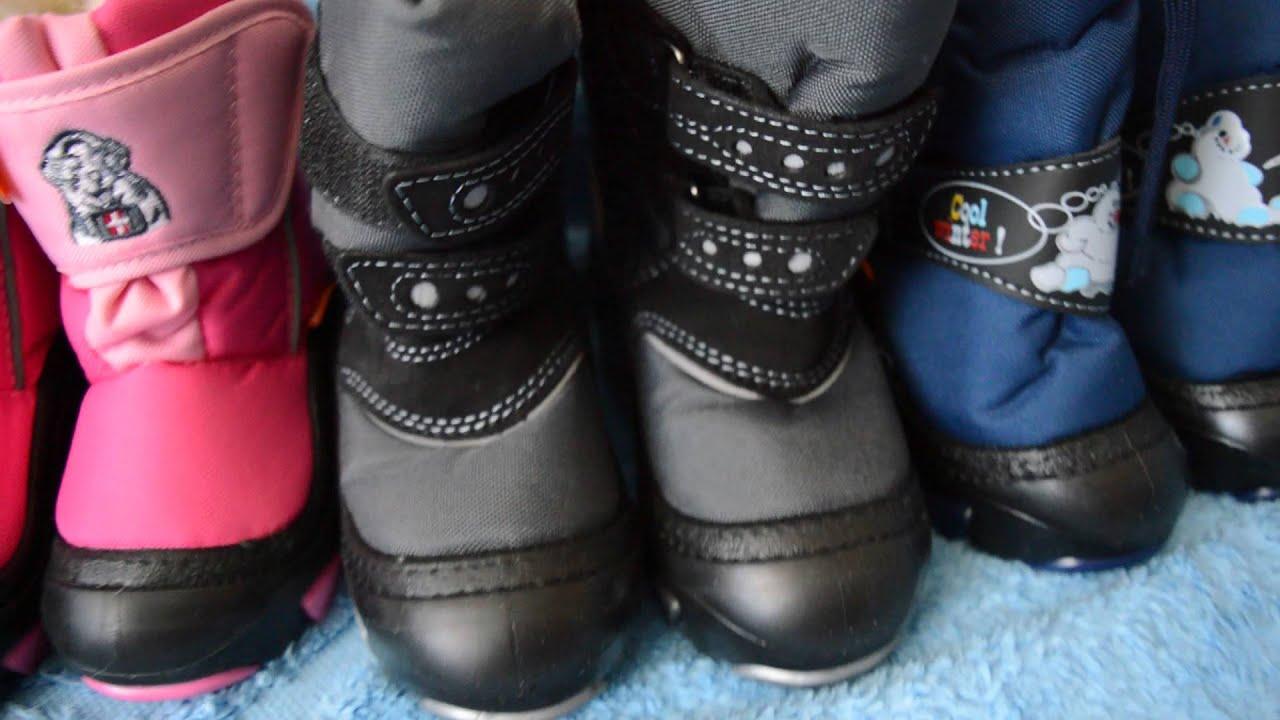 Зимняя детская и подростковая обувь, детские зимние сапоги, детские зимние ботинки, детская зимняя обувь, угги детские, унты детские, сноубутсы детские, дутики детские, угги для девочек, унты для девочек, луноходы детские. Продажа, поиск, поставщики и магазины, цены в украине.