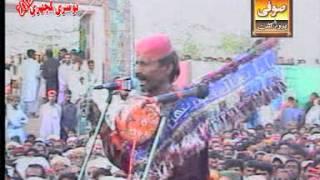Sain Rakhyal Shah Mela 2012- Part 2, Dargah Fatehpur, Sindhi Sufi Kalaam