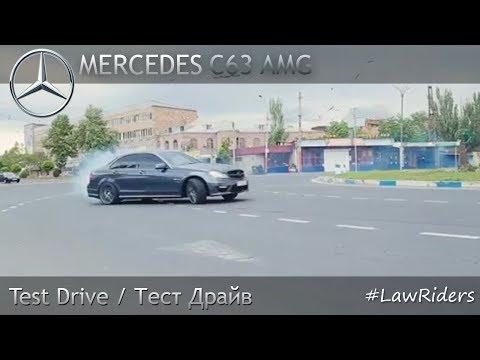 [#LawRiders] Mercedes - C63 AMG   Тест-Драйв/Дрифт