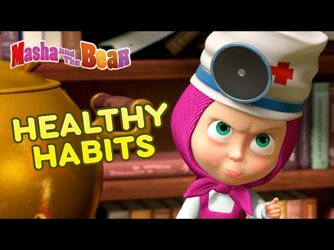 masha-and-the-bear-🍉🥗-healthy-habits-🥗🍉-best-episodes-collection-🎬
