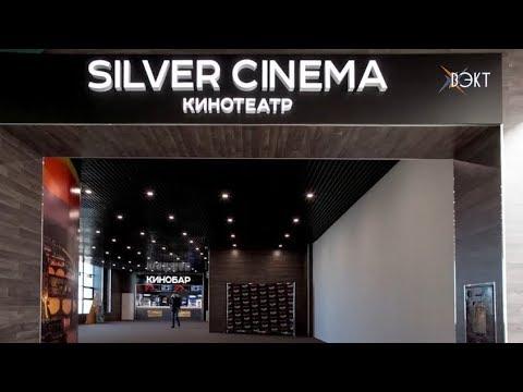 Место старое – кинотеатр новый! Какие киноновинки ждут воскресенцев?