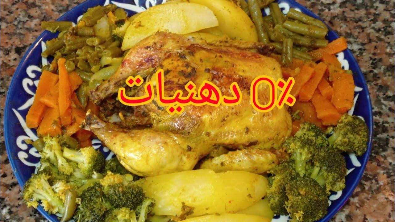 أجيو تشوفو كيفاش حضرت دجاج مبخر مع الخضروات خالي من الدهون 🥦 // لذيذ وصحي 100٪🔥💯
