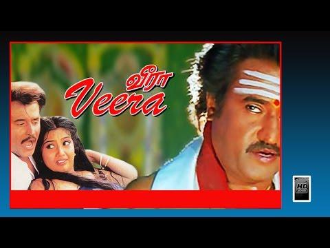 Veera Online Tamil Full Movie | VEERA