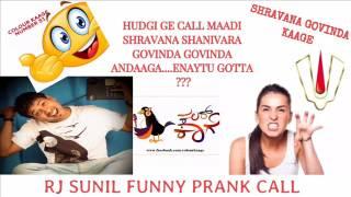 RJ Sunil | Shravana_Govinda_Kaage | SuperHits | FunnyPrankCall | ColorKaage |