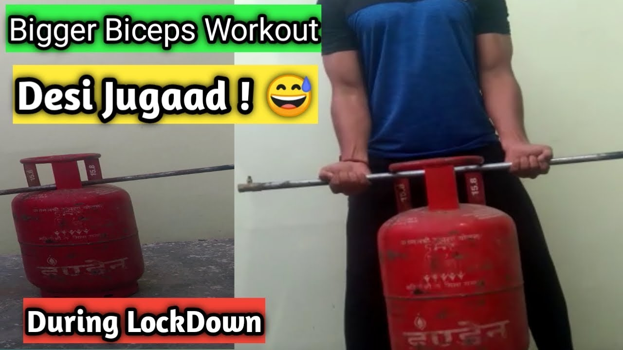 Big Bicep Workout Without Gym Equipment in  Quarantine During Lockdown