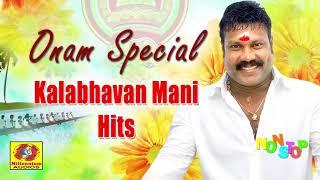 Onam Special Kalabhavan Mani Hits | Malayalam Nonstop Kalabhavan Mani Songs