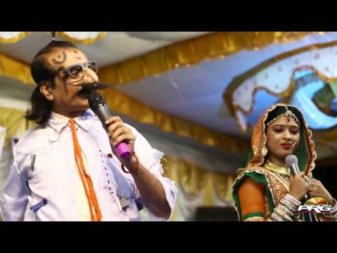 Pintiya Comedy 2016 At Sakariyo Ki Bhakal Live Program | New Rajasthani Comedy Video | Live Jokes