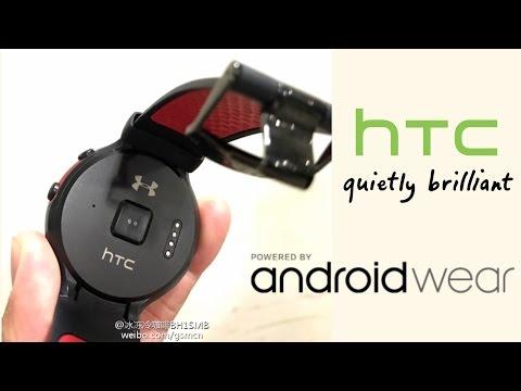 HTC Smartwatch LEAKED