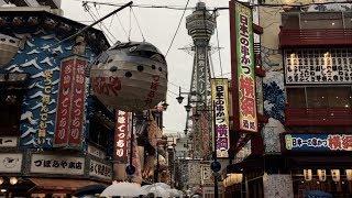 Like Blade Runner? Come see Shinsakai in Osaka Japan