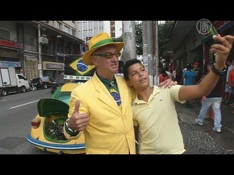 Бразилец 20 лет носит только цвета нацсборной (новости)