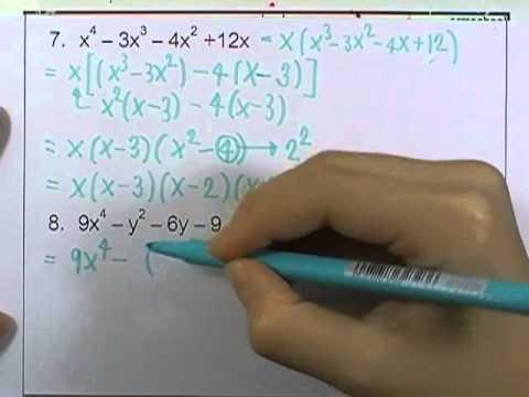 เลขกระทรวง เพิ่มเติม ม.3 เล่ม1 : แบบฝึกหัด2.3ค