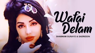 Shabnami Surayo va Sadriddin Najmiddin - Wafai Delam (Клипхои Точики 2021)