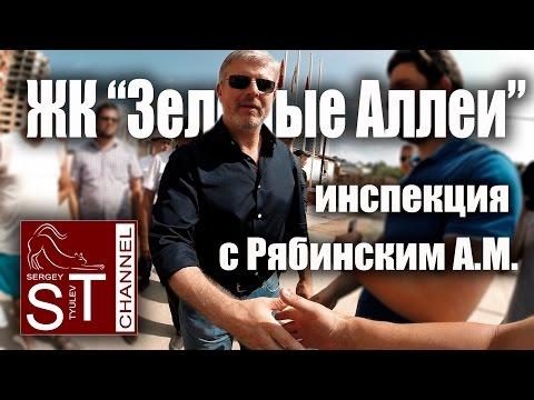 Жилой комплекс Барбарис в Москве, официальный сайт, цены