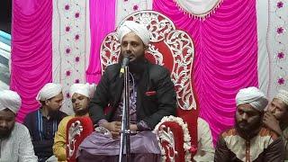 Sayyed Imran Ali Qadri Sahab