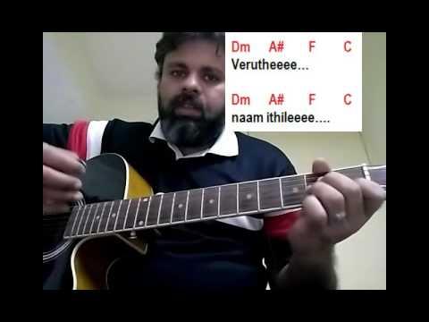 Lesson 21 - Mel Mel Mel..(Ustad Hotel) Guitar Chords Lesson