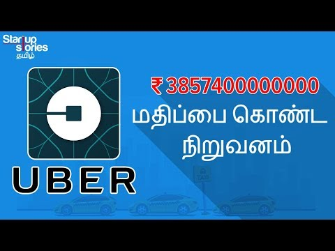 Uber Success Story | Motivational Videos | Uber Biography | Travis Kalanick | Startup Stories Tamil