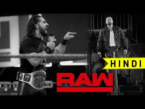 Seth Rollins Full Segment in Hindi | #WWE Raw 29th October 2018