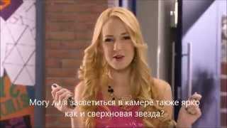 """Людмила - Звезда Киберпространства ( 1 серия """"Триумфалный выход"""" )"""