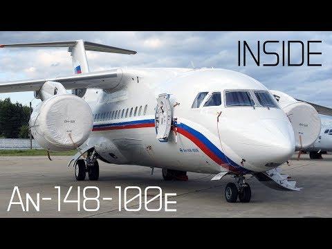 Ан 148 | Внутри самолёта | Кубинка | Подмосковье | Антонов | Армия 2017