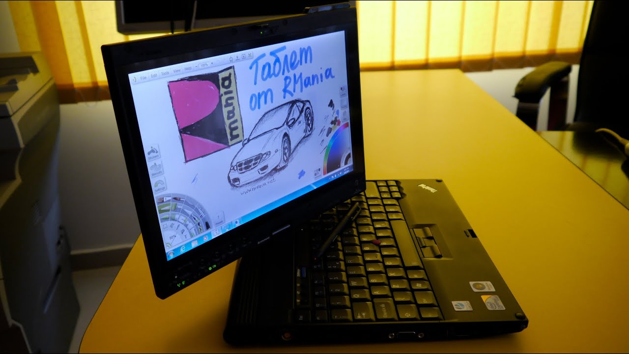 Thinkpad X200 Tablet HD Review