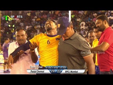 SF - Postal Chennai vs BPCL Mumbai | All India 'A' Grade Kabaddi Tournament | Pongal 2019