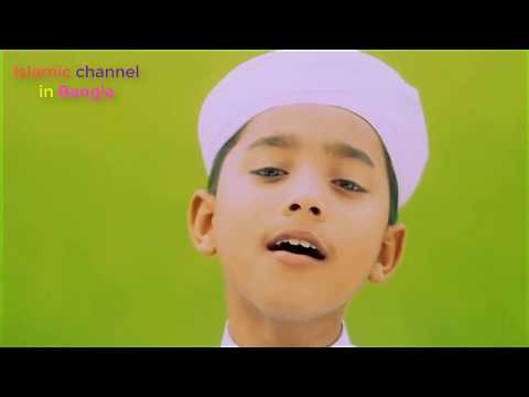 Please call my Mother in the Morning  Best islamic song Ma Amake Deke Dio