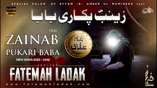 Zainab Pukari Baba   Fatemah Ladak   Shahadat Mola Ali Noha   2021-1442