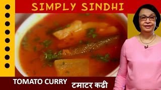 Best Tomato Curry By Veena