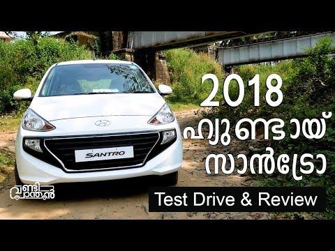 2018 Hyundai Santro Test drive Review Vandipranthan