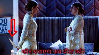 Kundali bhagya   Next week   Karan to save Preeta