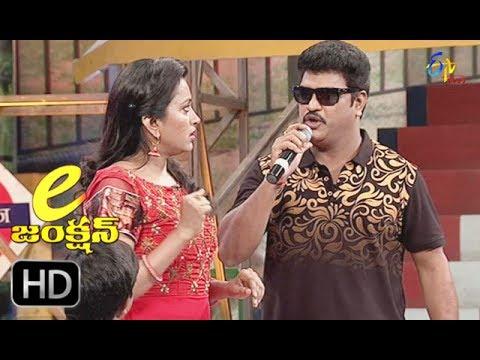 E Junction | 24th July 2017 | Suma | Siva Reddy | Full Episode 37 | ETV Plus