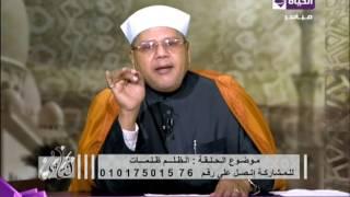 بالفيديو.. داعية إسلامي: قراءة القرآن بعد دفن الميت تعذبه
