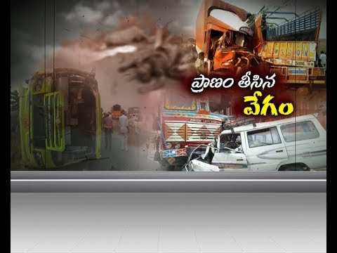 Accident at Gajwel on Rajiv Road  | Death Toll Rises to 11 |  Mahender Reddy Order to Enquiry