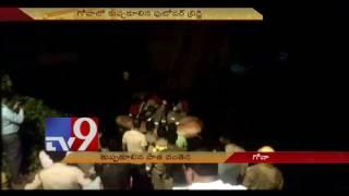 Foot over Bridge collapses, 50 slip into river in Goa - TV9