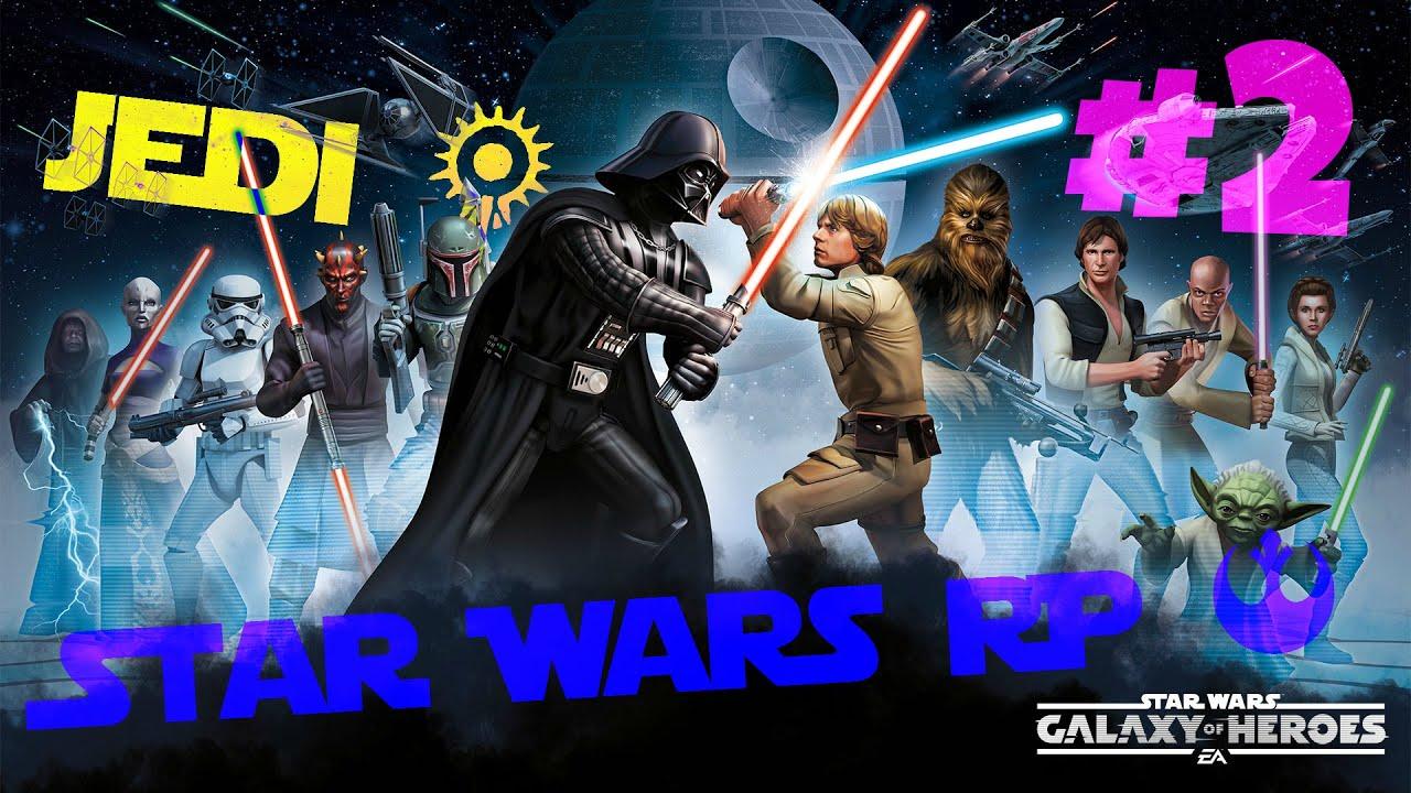 Gmod Star Wars RP - Stream Raiding - Funny Moments - YouTube