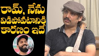 HIDDEN FACTS: Chowrasta Singer Yashwanth Nag Reveals About Clashes With Ram | NewsQube