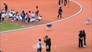 Publication Date: 2015-12-09 | Video Title: 2015 香港嘉諾撒學校友校邀請賽