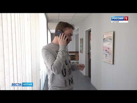 Алтайские полицейские предупредили о новом виде телефонного мошенничества с банковскими картами