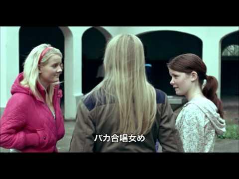 『15歳、アルマの恋愛妄想』予告編