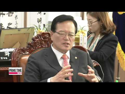 PRIME TIME NEWS 22:00 President Park Geun-hye departs for U.S. for summit with Obama