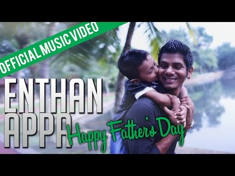 Enthan Appa Official Music Video | Happy Father's Day