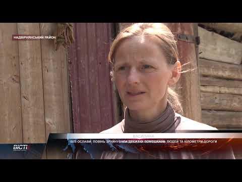 Білі Ослави: повінь зруйнувала десятки помешкань людей та кілометри дороги