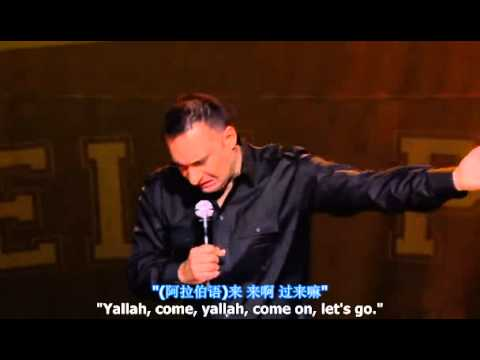 Download Russell Peters : Why I don't do any Arab jokes ?? ^.^ Images