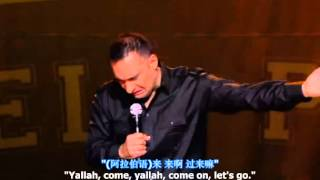 Russell Peters : Why I don't do any Arab jokes ?? ^.^