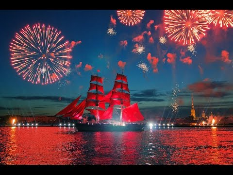 The Scarlet Sails is a celebration in St. Petersburg, Russia - Санкт-Петербург - Алые паруса