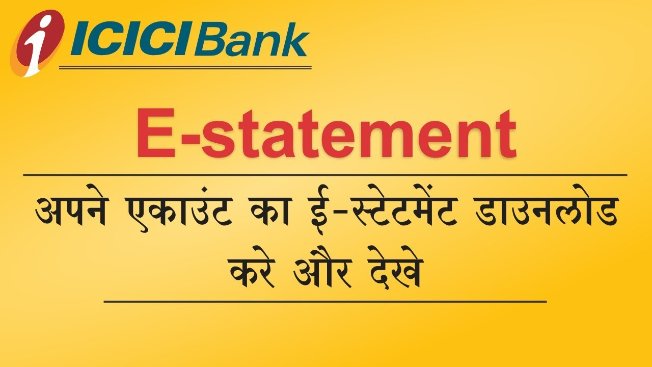 How To Download Icici Bank E Statement Online Youtube