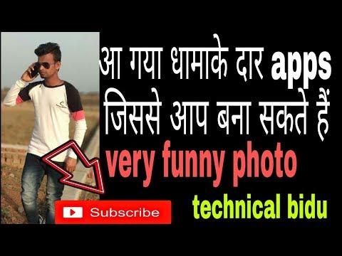 Funny photo kaise banaye // technical bidu